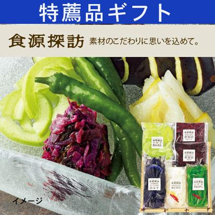 食源探訪 京都大原 ちりめん赤紫蘇の紫葉漬・夏野菜漬