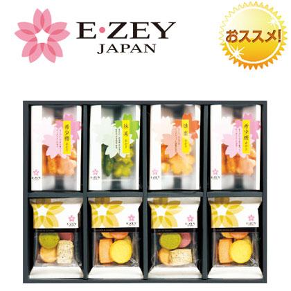 E−ZEY JAPAN 焼菓子&古今味楽おかきギフト