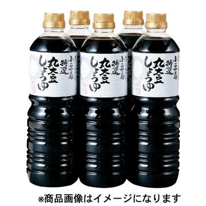 小豆島特選丸大豆醤油