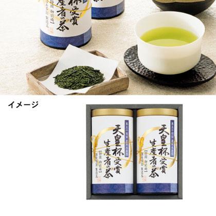 愛国製茶 天皇杯受賞生産者の茶:...