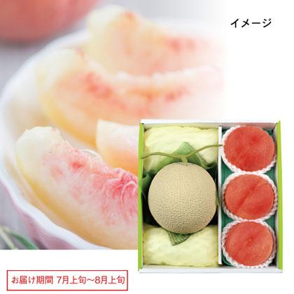 静岡 マスクメロン&山梨 御坂の水蜜桃
