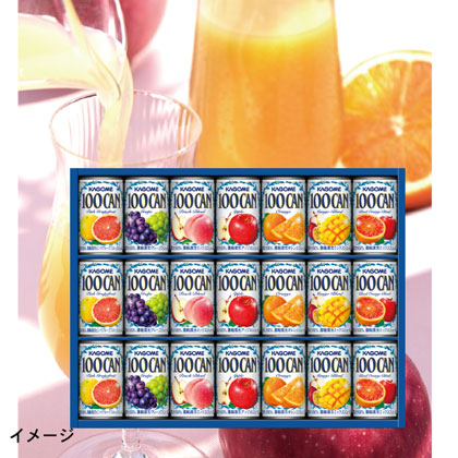 カゴメ 100%フルーツジュースギフト