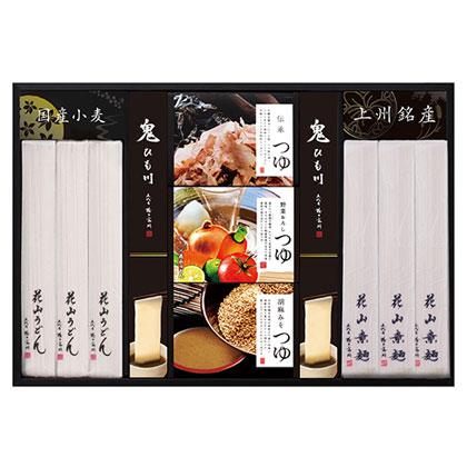 <花山うどん>三種のつゆで味わう老舗の三凉麺