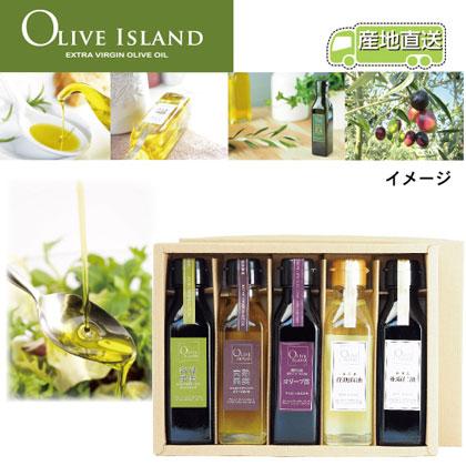 EXVオリーブオイル・えごま油・あまに油・瀬戸内産オリーブ酢5本ギフト