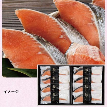 天然アラスカ産塩鮭8切