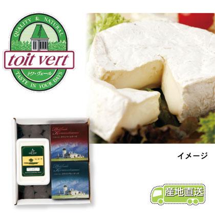 【トワ・ヴェール】黒松内チーズセット