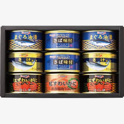 セレクト缶詰ギフト9缶