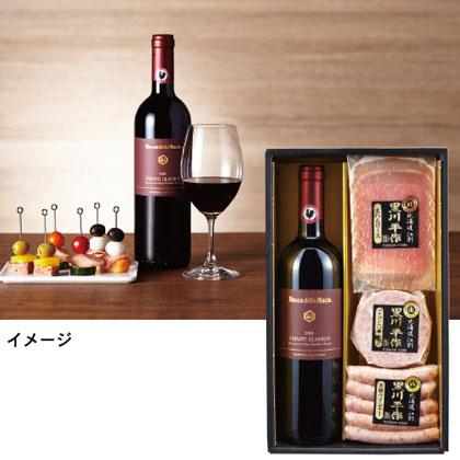 イタリアワイン・トンデンファームセット