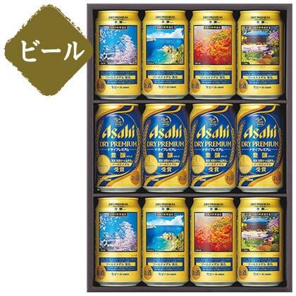 アサヒ ドライプレミアム豊醸デザインA/ビール