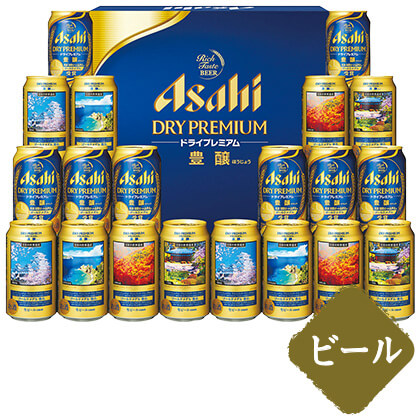 アサヒ ドライプレミアム豊醸デザインC/ビール