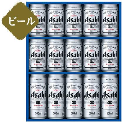 アサヒ スーパードライB/ビール