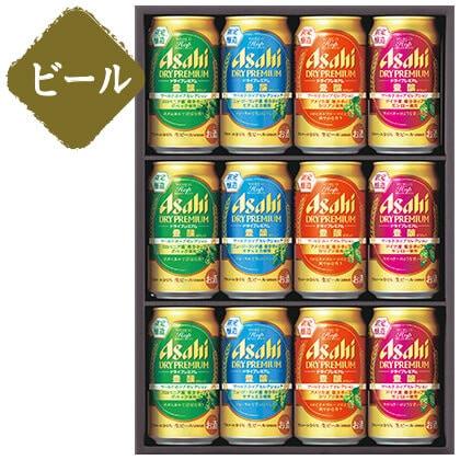 アサヒ ドライプレミアム4種セットA/ビール
