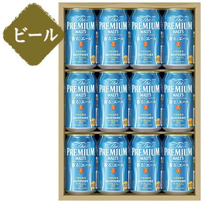 サントリー ザ・プレミアム・モルツ 香るエールセットA/ビール