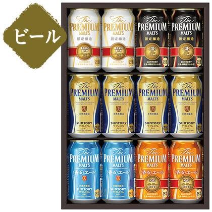 サントリー ザ・プレミアム・モルツ 夏の限定5種セットA/ビール