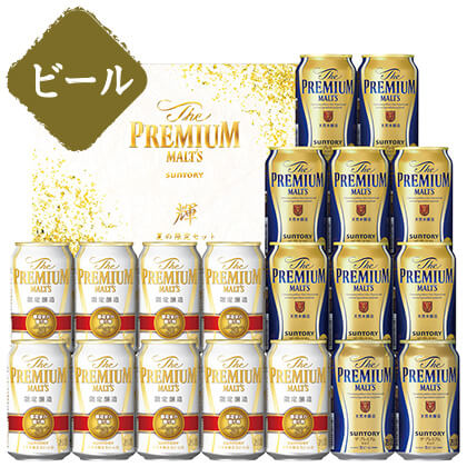 サントリー ザ・プレミアム・モルツ 夏の限定2種セットC/ビール