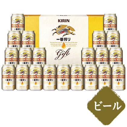 キリン 一番搾りC/ビール