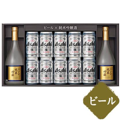 清酒・スーパードライセット/ビール・日本酒(アルコール24%以下)