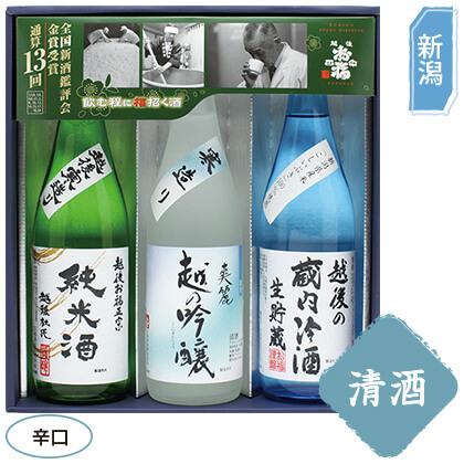 お福酒造 越後 お福正宗 爽涼酒セット/日本酒(アルコール24%以下)