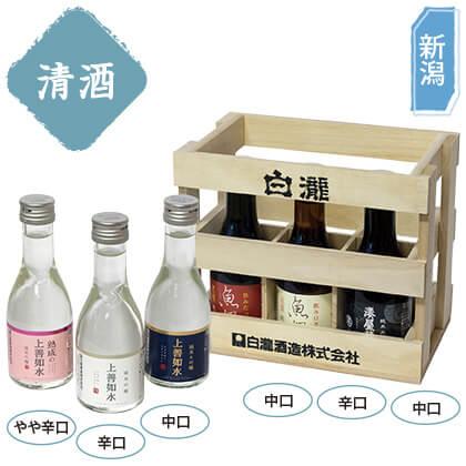 白瀧酒造 白瀧6種飲みくらべセット/日本酒(アルコール24%以下)