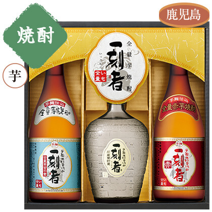 宝酒造 全量芋焼酎「一刻者」3種飲み比べ/焼酎(720ml×3本)