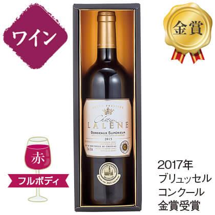フランス 金賞受賞ボルドー赤ワイン/ワイン