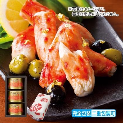 たらばがに一番脚肉缶詰(160g缶×3個)
