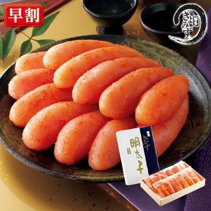 無着色辛子明太子(切子)400g