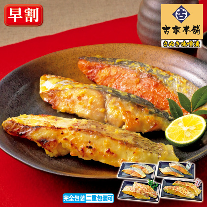 真鯛と鰆のさぬき白味噌漬