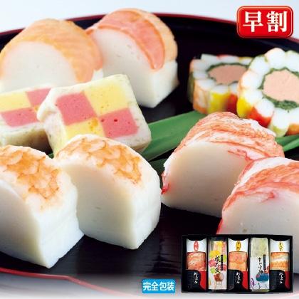 鮨懐石かまぼこと加賀の味 Aセット