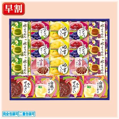和菓の匠彩(KU−30)