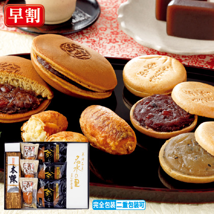 北海道の贈り物「和菓子詰合せ」