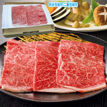 鹿児島県産黒毛和牛カタ肉焼肉用(420g)