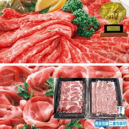 神戸牛&イベリコ豚すきやきセット