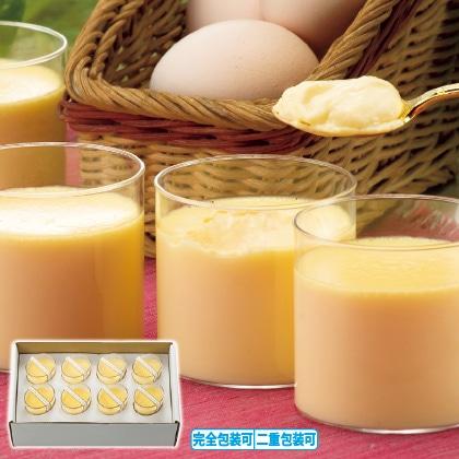 名古屋コーチンの卵の半熟なめらかプリン