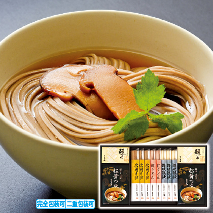 松茸つゆで食べる麺詰合せ