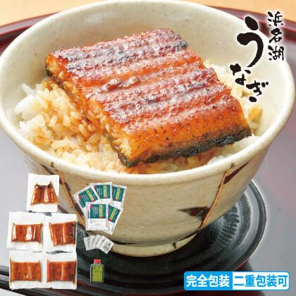 浜名湖うなぎ蒲焼(小丼用)5食
