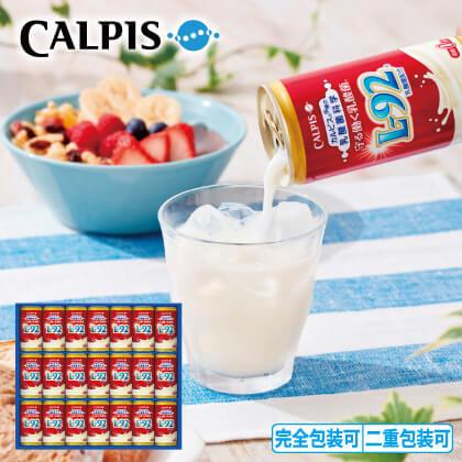 カルピス 健康乳酸菌ギフト