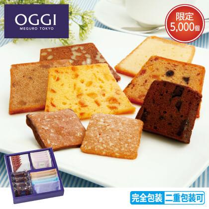 OGGI アソートセット