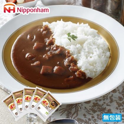 レストラン仕様カレー20食(中辛)