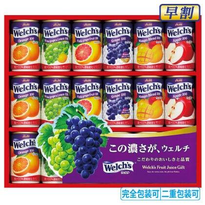 ウェルチ 100%果汁ギフト W20