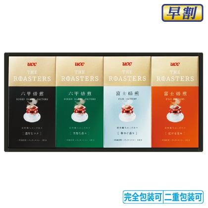 UCCドリップコーヒーギフト MAR−20RF