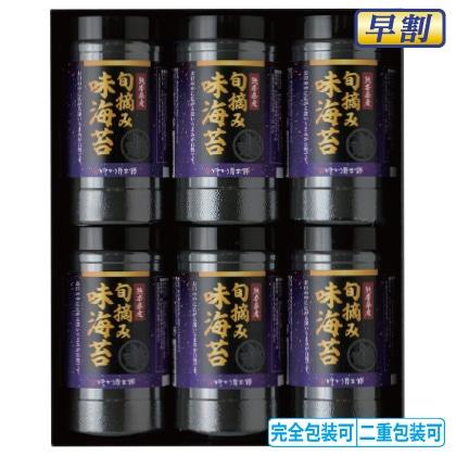 熊本有明海産 旬摘み味海苔 ENI−30