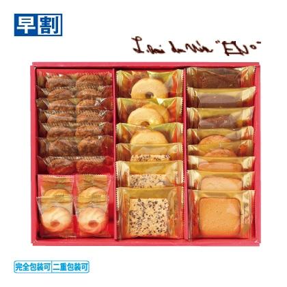 ラミ・デュ・ヴァン・エノ 焼菓子詰合せ REL20