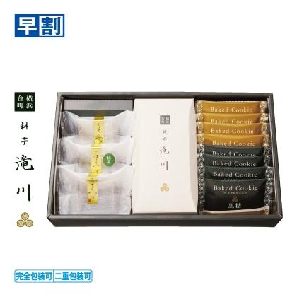 料亭滝川 プレミアム焼菓子ギフト TGK−B
