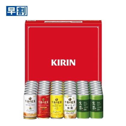 キリン オリジナルお茶セット KOOS30J