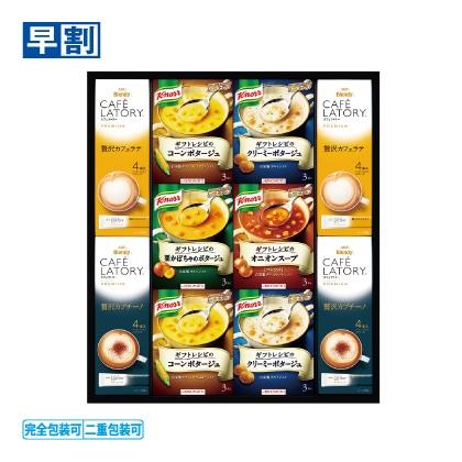 味の素 ギフトレシピ クノールスープギフト KGC−30F