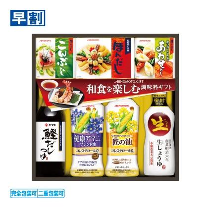 和食を楽しむ調味料ギフト TA−30F