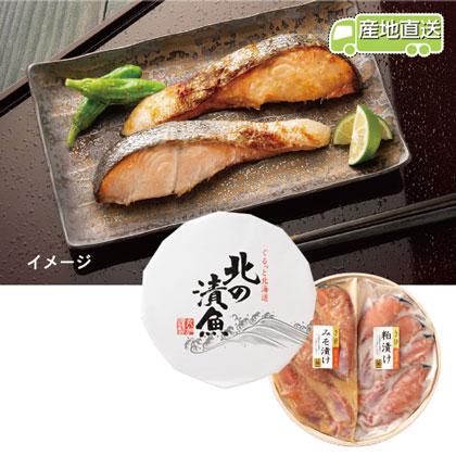 秋鮭味くらべA