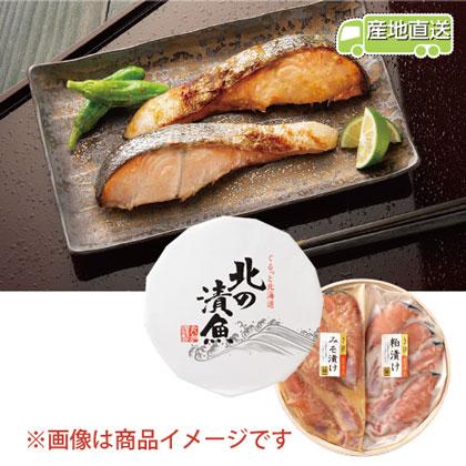 秋鮭味くらべB