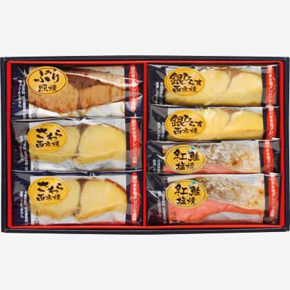 レンジで焼魚 7切セット